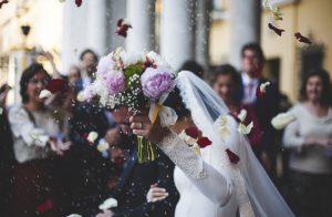 ימי קורונה - חתונה בזום